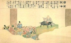 Outrage at Seicho-ji