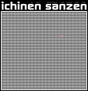 Ichinen Sanzen